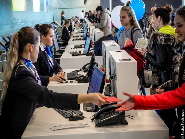 В Платове задержали иностранца, пытавшегося по поддельному паспорту покинуть страну