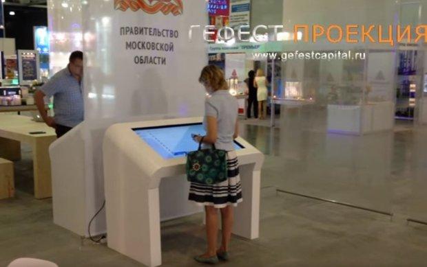 Аренда интерактивного стола