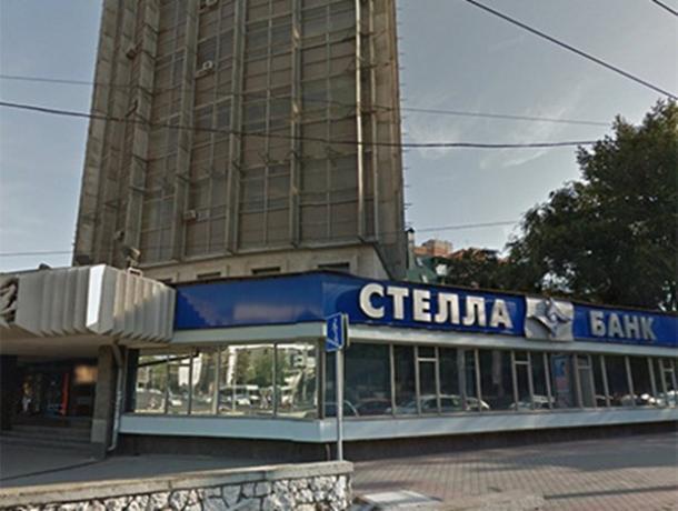Задержана еще один топ-менеджер ростовского «Стелла-банка»