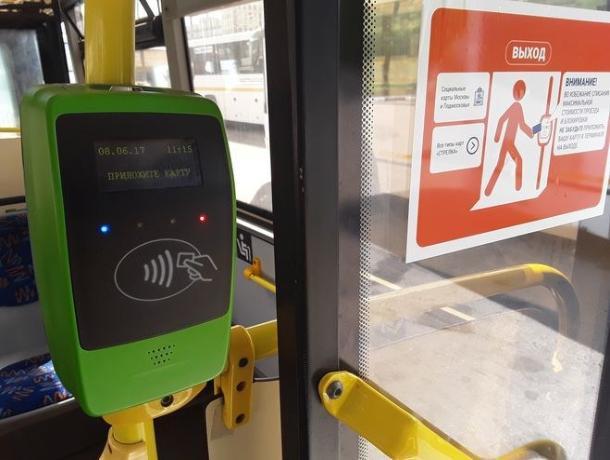 Автобусы из Ростова в Батайск не будут принимать транспортные карты «Простор»