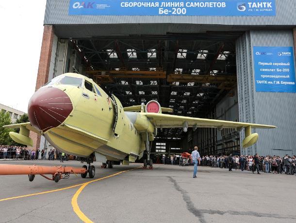 Таганрогский авиазавод потребовал с МЧС РФ 1,5 млрд рублей