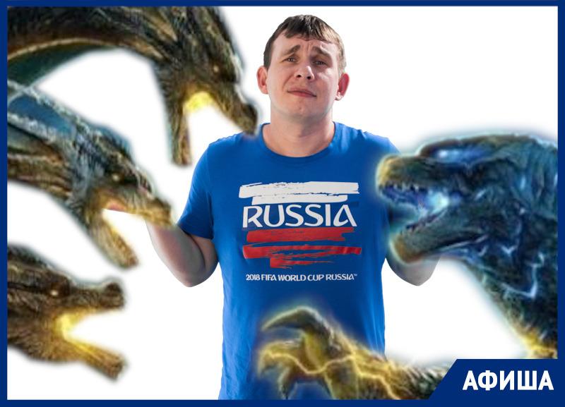 Перформанс на крыше, «Зеленый марафон» и битва монстров: события в Ростове, которые стоят потраченного времени