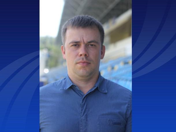 Задержан бывший замдиректора ФК «Ростов» Юрий Дорофеев
