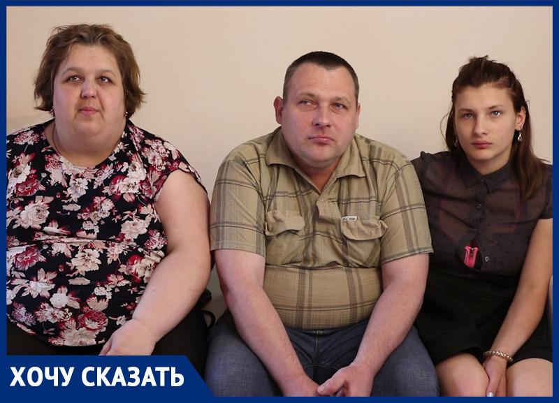 «Меня с детьми оставили на улице»: ростовчанин просит надзорные ведомства защитить его семью