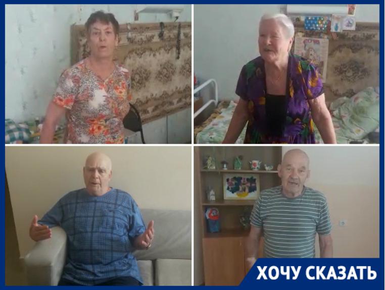 «Другой директор нам не нужен!»: постояльцы и сотрудники семикаракорского дома-интерната просят губернатора не увольнять руководителя учреждения