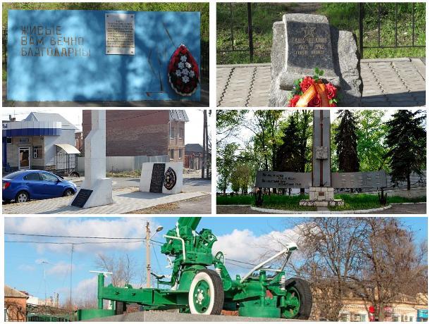 Девочки-зенитчицы, защитники Зеленого острова и пионер-герой: рассказываем о малоизвестных памятниках Ростова