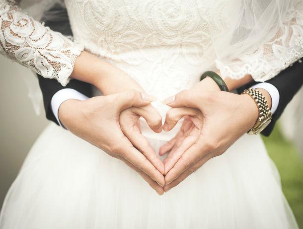 Ростовские пары решили зарегистрировать брак в Международный день семьи