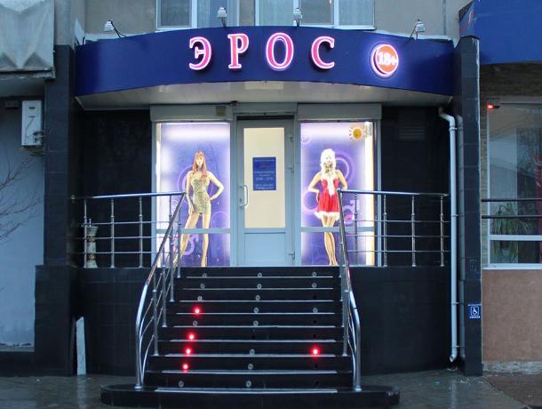 Ростов оказался единственным городом страны, где стало больше секс-шопов