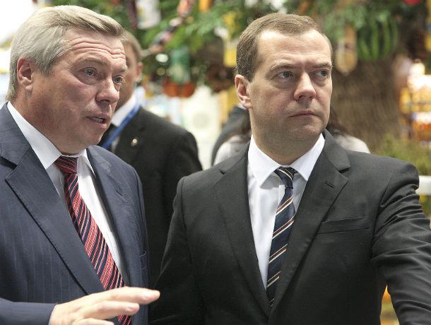 В Ростове-на-Дону  ждут визита Дмитрия Медведева: рассказываем, зачем