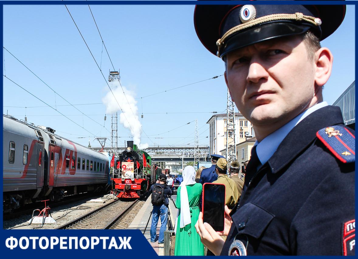 В Ростове поезд «Победа» смогли увидеть только те, кто захватил с собой паспорт