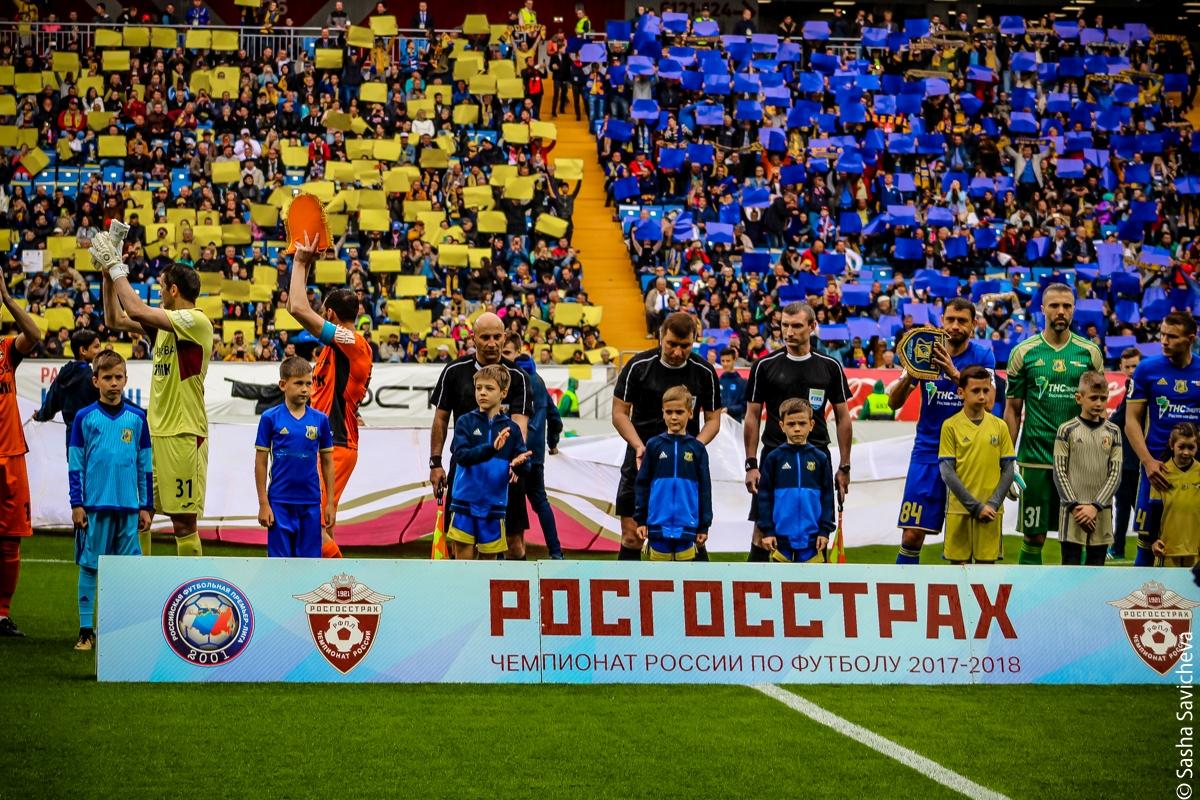 Календарь: год назад официально открыли «Ростов Арену»