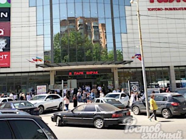 В Ростове вновь эвакуировали ТЦ «Талер»