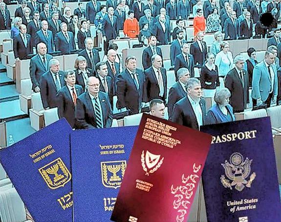 В Cеть попали списки членов правительства, губернаторов и депутатов, которые якобы имеют второе гражданство