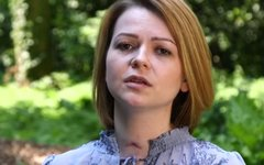 Юлия Скрипаль может сделать публичное заявление
