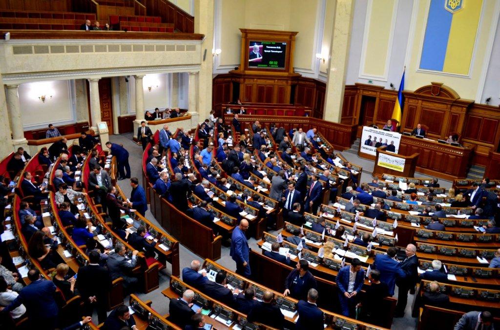 Зеленский внес законопроект об импичменте президента