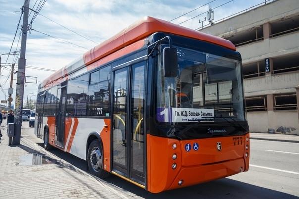 Для Ростова закупят два десятка новых троллейбусов