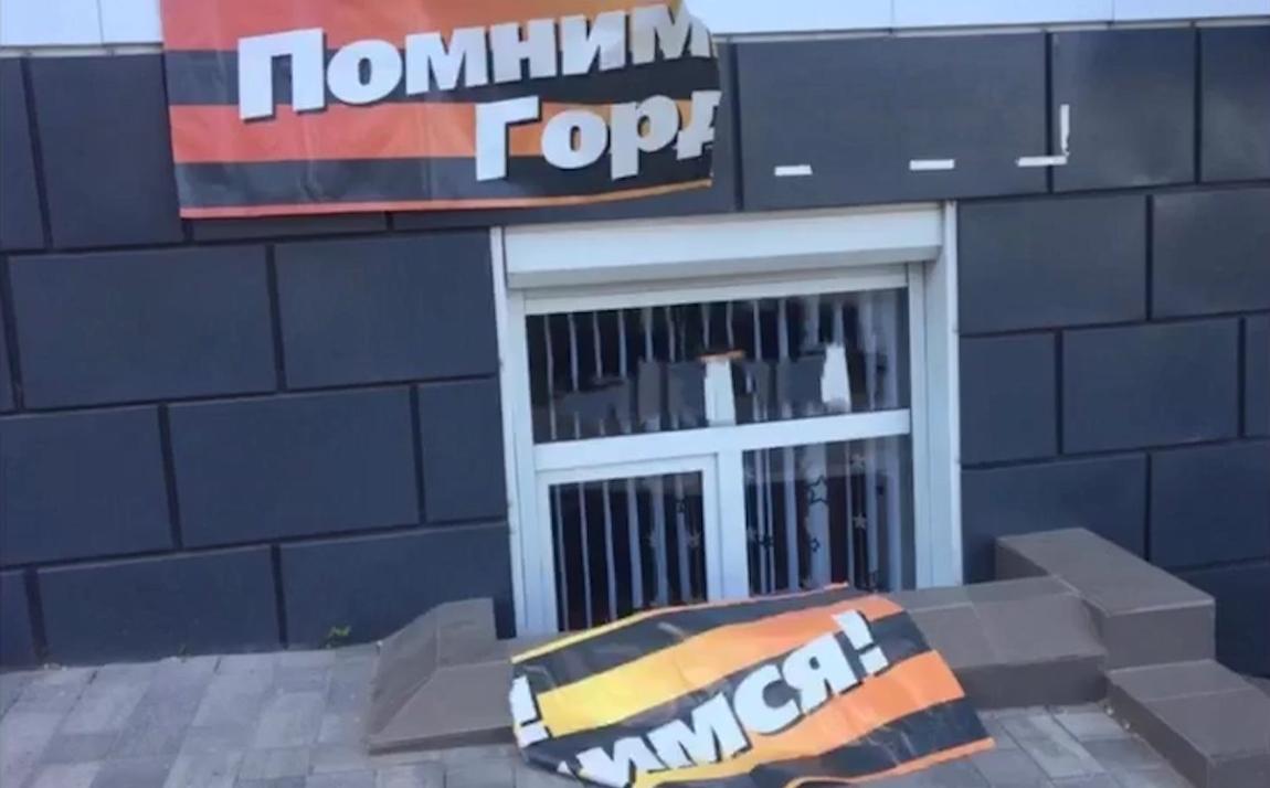 ВДень Победы вцентре Ростова подростки сорвали создания Георгиевскую ленточку