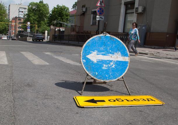 В Ростове из-за строительства военного городка на месяц перекроют улицу