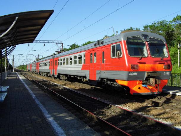 Многодетные ростовчане смогут со скидкой ездить на поездах на курорты