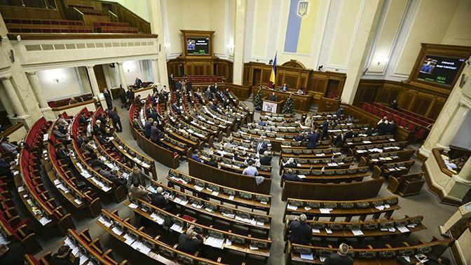 Рада не стала рассматривать внесенный Зеленским законопроект об импичменте