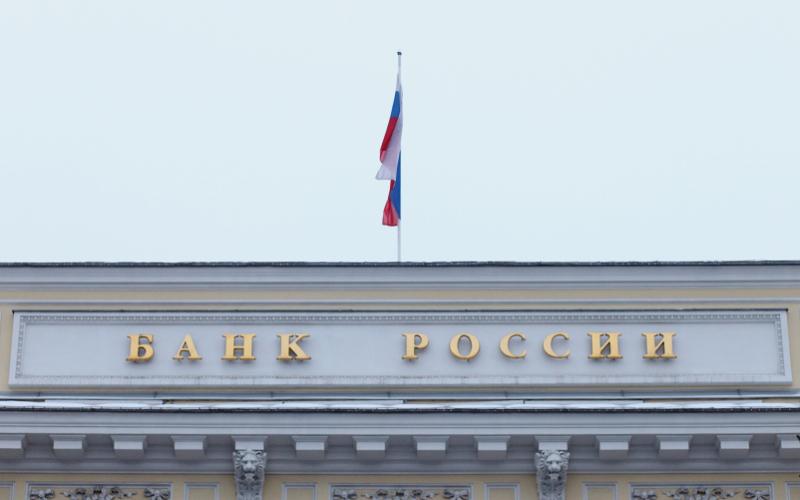 Орешкин высказался против контроля ЦБ над коммерческими банками