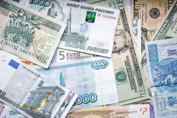 Где выгодно купить или продать рубль в Харькове